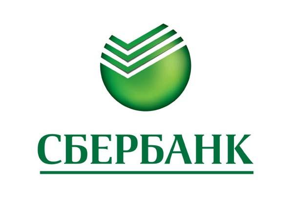 sberbank.jpg