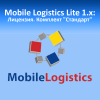 Mobile Logistics Lite 1.x: Лицензия.